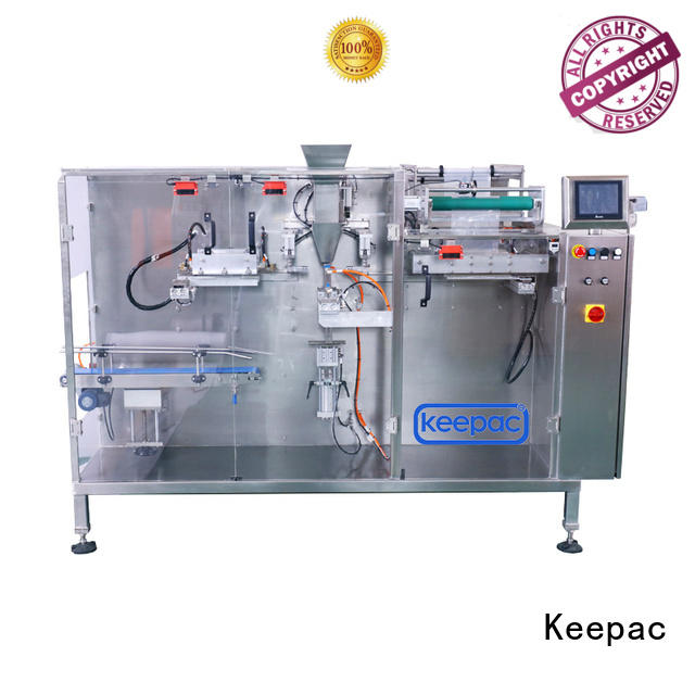 high quality low cost packing machine staight flow design supplier for food